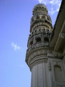 Minaret Closeup