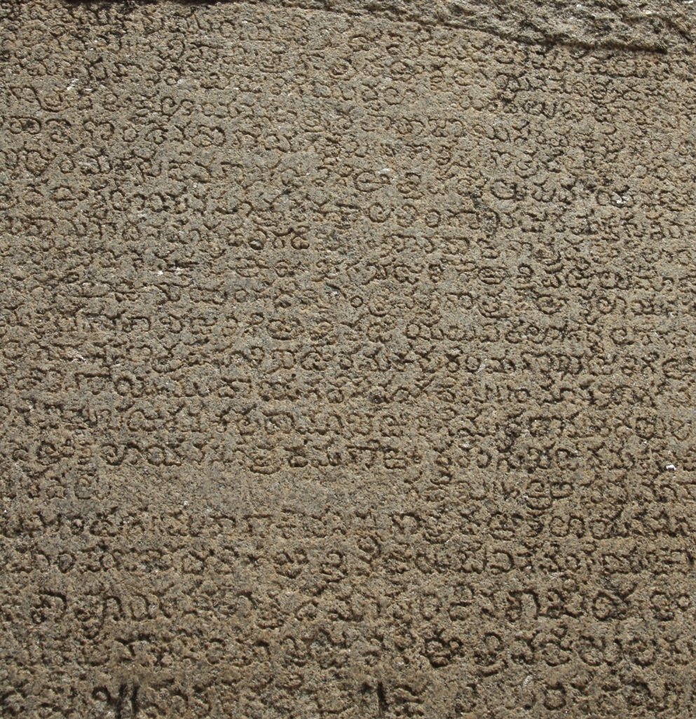 Stone slab at Krishna Temple