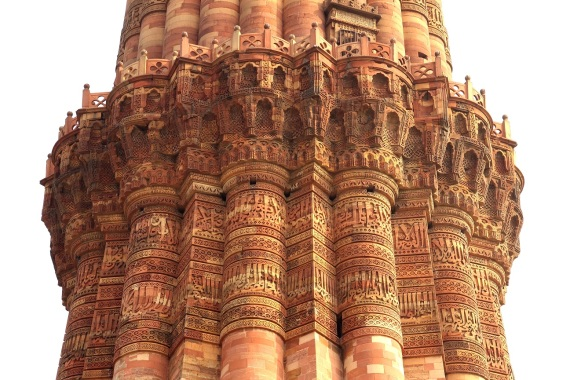 Inscriptions on Qutub Minar