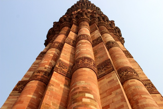 Qutub Minar close up